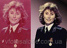 Відновлення старих фото та пошкоджених фотографій