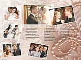 Фотоколаж на ювілей весілля і весільний, фото 8