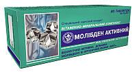 «Молибден активный» №40 Элит-фарм при малокровии, атеросклероз, ожирение, сахарный диабет,  подагре.
