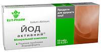 «Йод активный» в таблетка №40