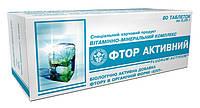 «Фтор активный» №40 для предотвращения кариеса зубов и остеопороза