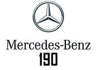 Mercedes-Benz 190. Мерседес-Бенц. Стартер, генератор и комплектующие.