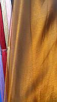 Тюль органза коричневая однотонная , фото 1