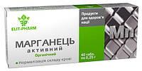 «Марганец активный» №40 для повышения иммунитета, при сахарном диабете