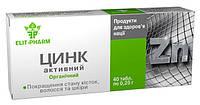 «Цинк активный» №80 нормализация уровня сахара в крови, угри, аллергические заболевания кожи, мужское бесплоди