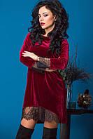 Donna-M платье Dress868, фото 1