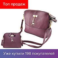 Сумка женская Бемби маленькая, кожанная, фиолетовая, через плечо   сумочка  Bambi Violet 2018 4fd1e12e36d