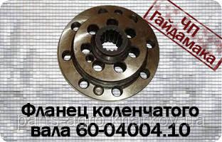 Т-150 флянец коленвала СМД60-04004