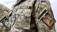 Новая военная форма кепка украины .Новая украинская цифра,камуфляж украина купить камуфляж украина.