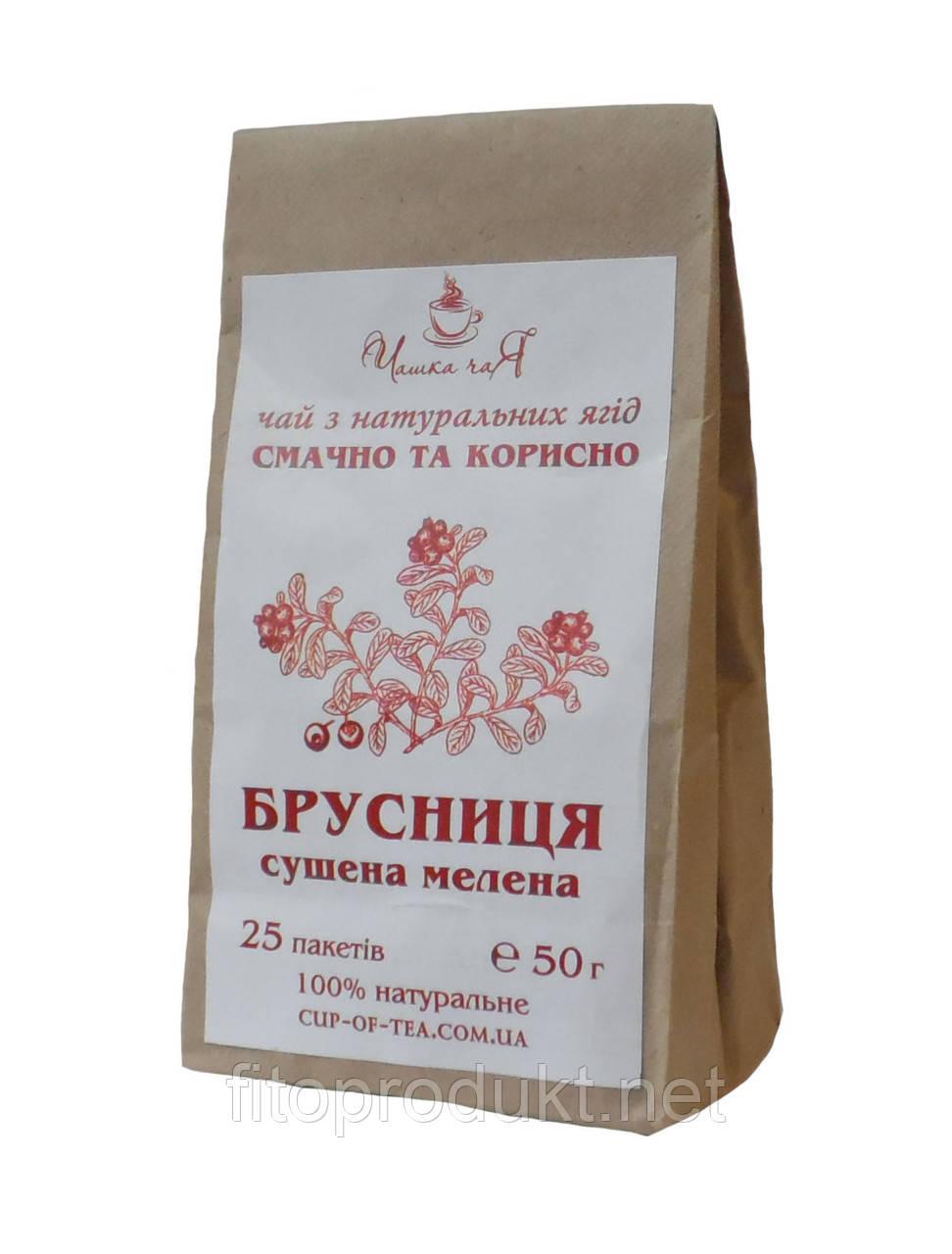 Чай из натуральных ягод брусники 25 пакетиков Чашка Чая