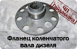 236-1005121Фланец коленчатого вала (6/140