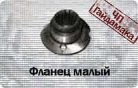 236М-1005121Фланец коленчатого вала (6/90)ЯМЗ ХТЗ Т150