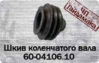 60-04106.10Шкив коленчатого вала Т-150