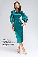 Платье 550, фото 1