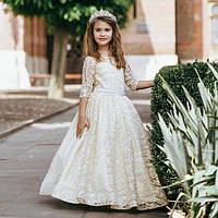 Бальное платье в Украине. Сравнить цены, купить потребительские ... aee5ec59b31
