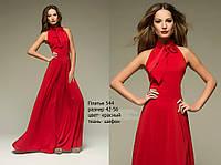 Платье в пол шифоновое, фото 1
