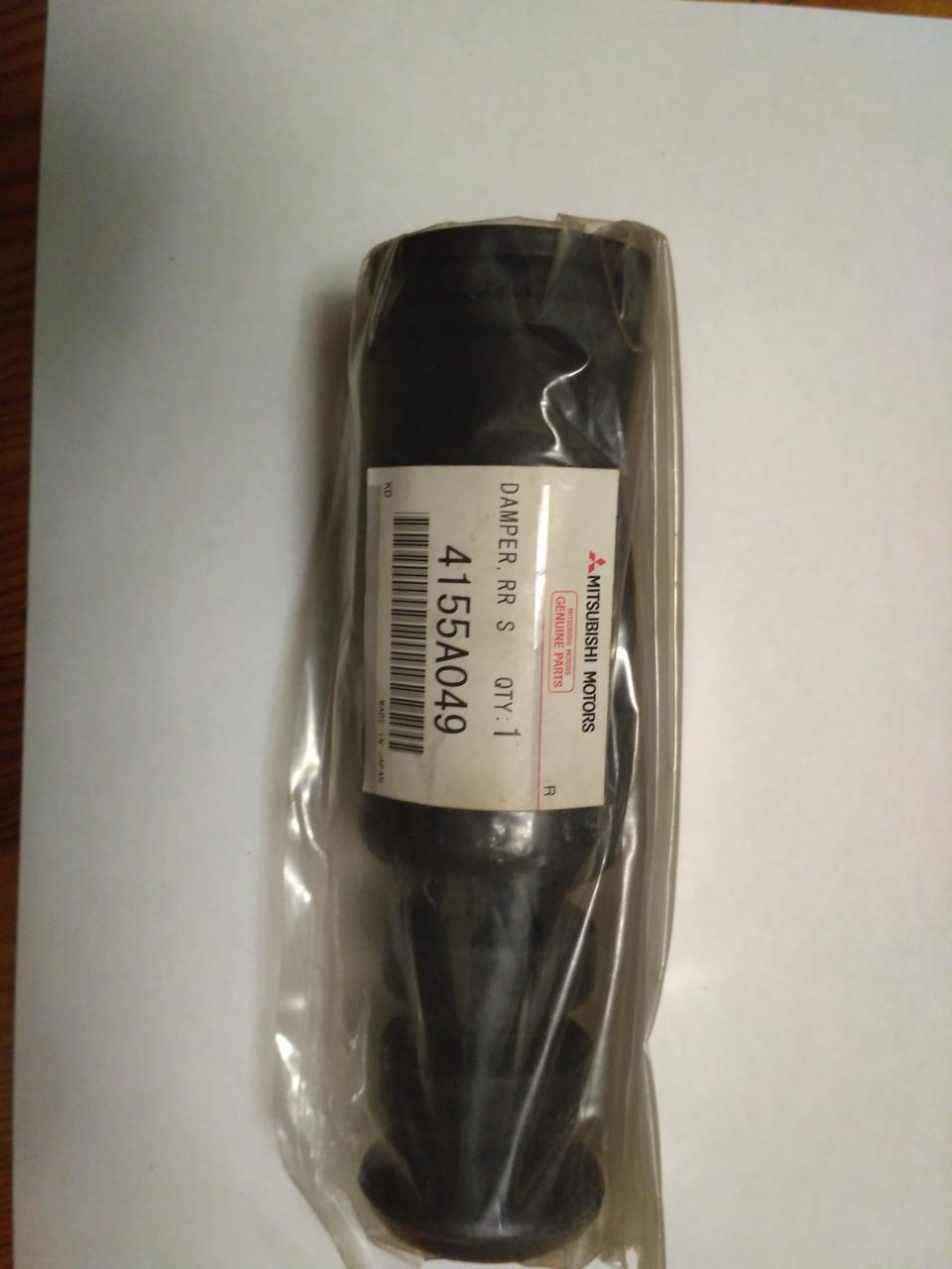 Пыльник амортизатора заднего 4155A049  (зам.MR510002) Lancer IX, Lancer X, Outlander XL