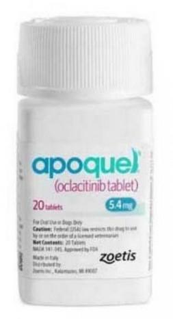 Apoquel (Апоквель) для собак 20 табл. по 5,4 мг