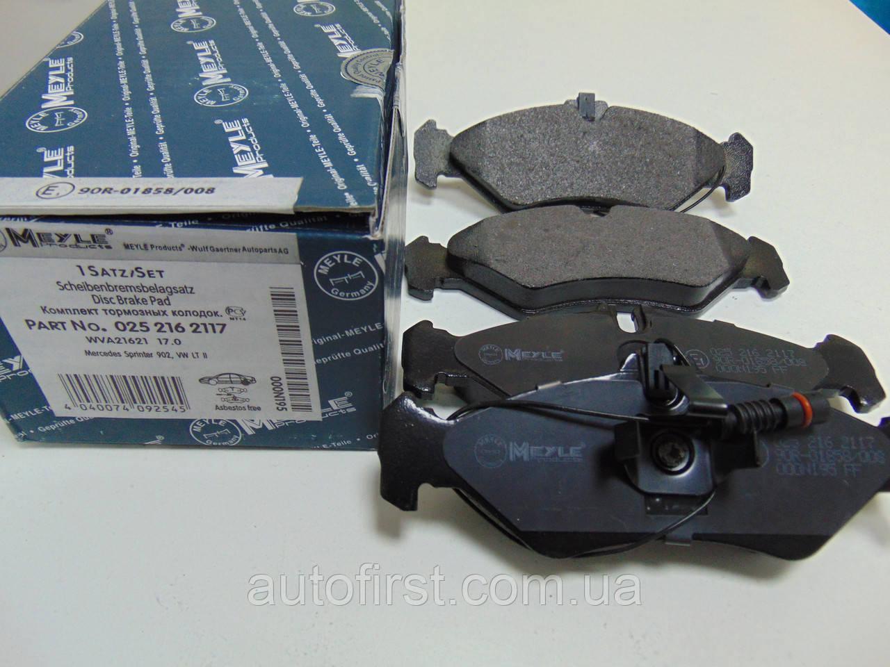 Meyle 025 216 2117 Колодки тормозные задние Sprinter , VW LT (Германия)