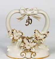 """Фарфоровый сувенир """"Золотая Свадьба"""" (Pavone)"""