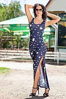 Платье 548 звезды