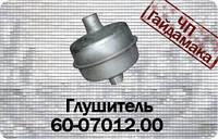 Глушитель СМД-60 Т-150 бочка 72-07012.0