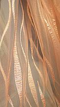 Тюль персиковая жатка