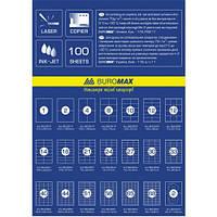 Labels Самоклейки этикетки канцелярские Buromax 08 на листе BM.2819