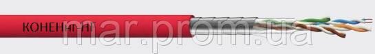 Кабель витая пара экранированный негорючий КОНЕНнг-HF (J-Н(St)НU-PF) 1х2х0,8 мм