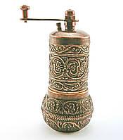 Ручная мельница для  приправ и специй, Перцемолка 10,5х5 см, цвет: медь