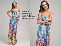 Летнее шифоновое платье, фото 1