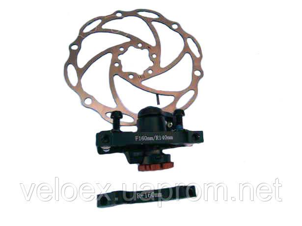 Дисковый тормоз ARTEK ADC-04, ротор 160мм и адаптер