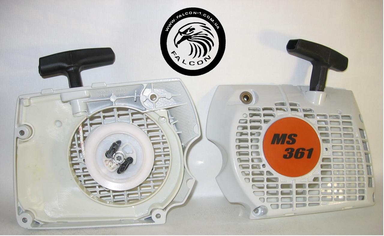 Стартер Stihl MS 361 (11350802102, 11350801800) корпус вентилятора с пусковым устройством Штиль, крышка металл