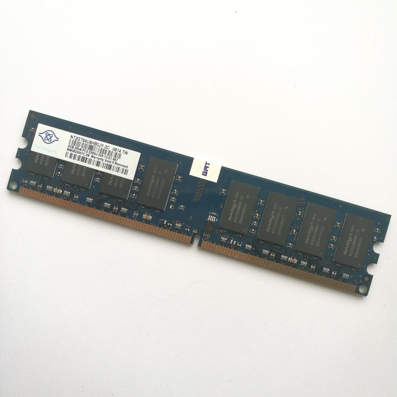 Оперативная память Nanya DDR2 2Gb 667MHz PC2 5300U CL5 (NT2GT64U8HB0JY-3C) Б/У