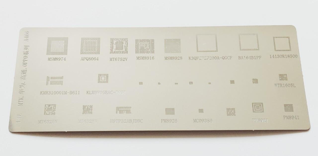 BGA трафарет A466 для MSM8974, MT6752, APQ8064, MSM8928, BGA221, BGA153, BGA162 и др
