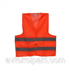 Сигнальний жилет XL оранжевый BELTEX