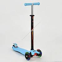 Самокат Best Scooter MAXI  ГОЛУБОЙ, пластмассовый, свет. колеса PU, трубка руля алюминиевая, в кор-ке (ОПТОМ)