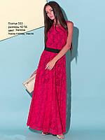 Платье в пол гипюровое, фото 1