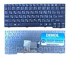 Оригинальная клавиатура для ноутбука Acer Aspire One A150 ru, black