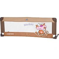 Барьерка Caretero Safari для кровати 120x40 (brown) (арт.16455)