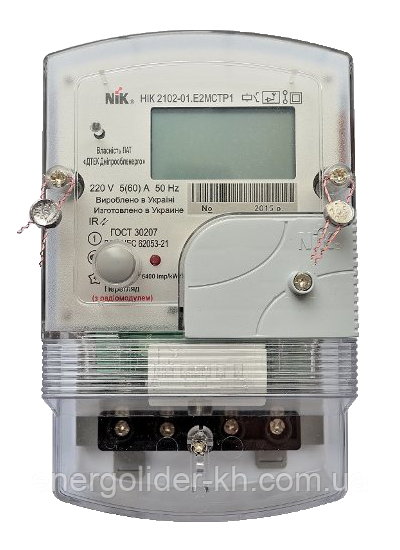 Лічильник електроенергії НІК 2102-01.Е2МСТР1 багатотарифний 220В (5-60)А, 4тарифа, РКІ, радіомодуль, датчик
