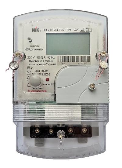 Счётчик электроэнергии NIK 2102-01.Е2МСТР1 многотарифный 220В (5-60)А, 4тарифа, ЖКИ, радиомодуль, датчик