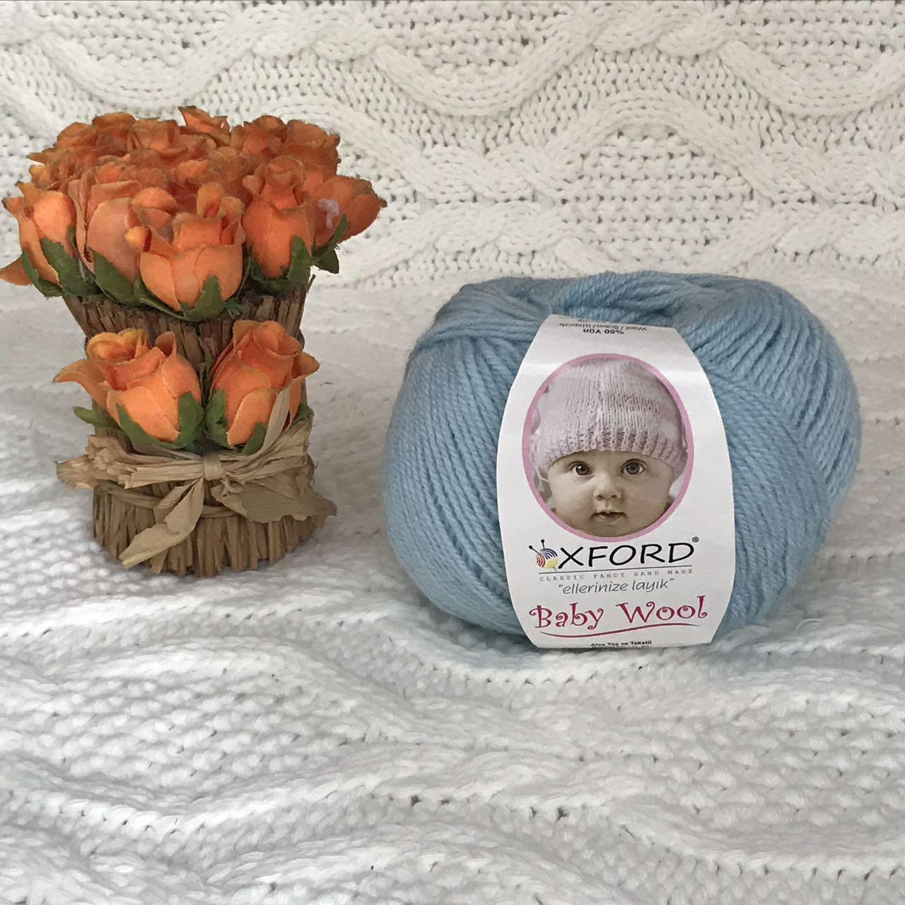 """Oxford Baby Wool """"016"""" Нитки для вязания оптом"""