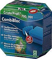 Фильтрующий материал JBL CristalProfi CombiBloc для фильтра е700-1/е900-1 (18670)