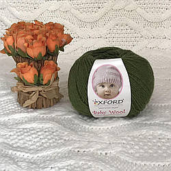 """Oxford Baby Wool """"019"""" Нитки для вязания оптом"""