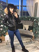 d155553d252e Скидки на Куртка Шанель в Украине. Сравнить цены, купить ...