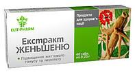 """Препарат для потенции """"Экстракт женьшеня"""" таблетки №80"""" при  ослаблении половой функции."""