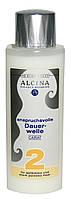 Alcina Химическая завивка CARAT 2 для окрашеных волос 500мл