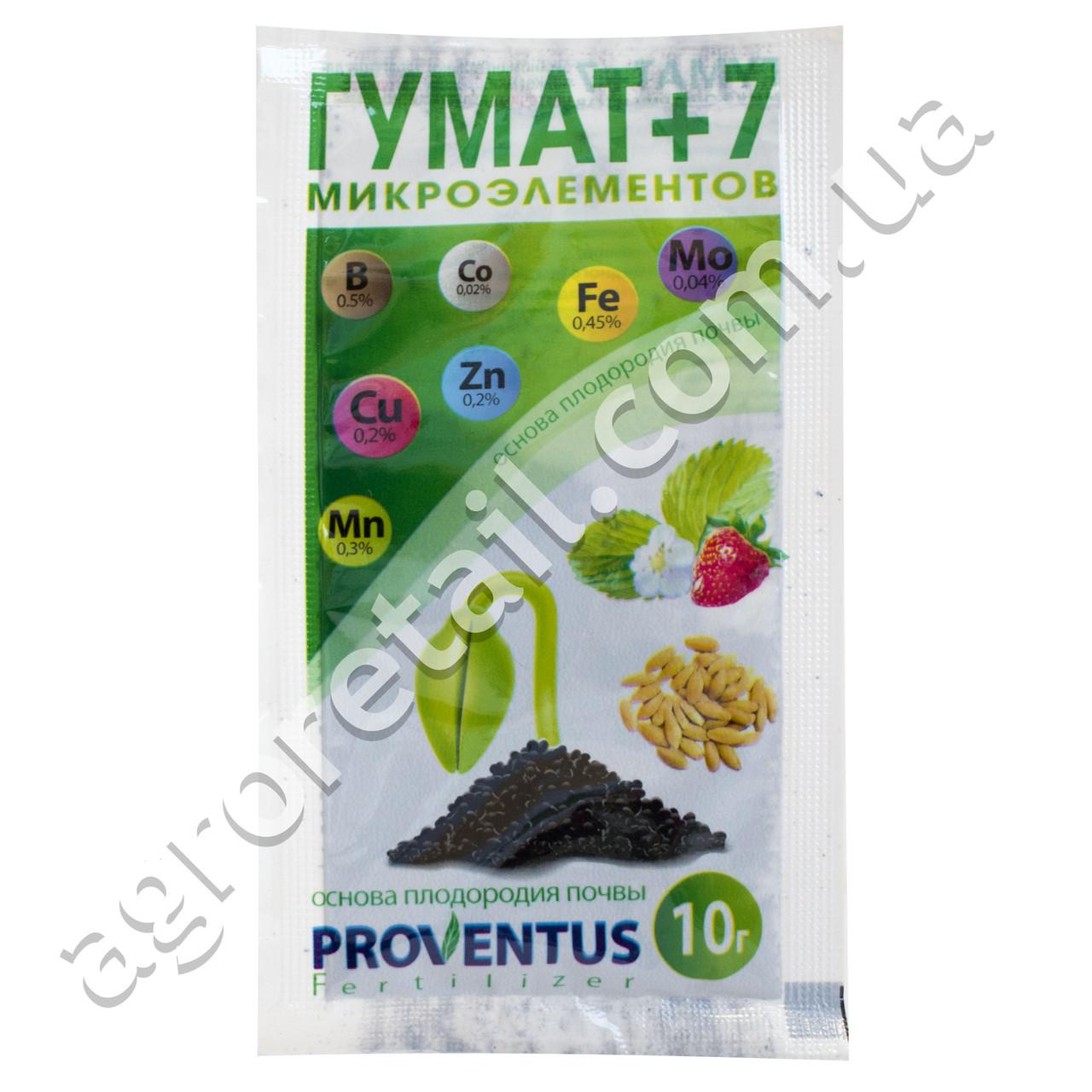 Удобрение Гумат+7 Микроэлементов 10 г Proventus