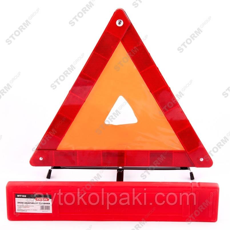 Знак аварийной остановки Carlife